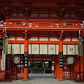 新年準備の下鴨神社