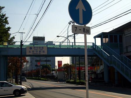[School Days]鮮血の歩道橋_2