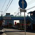 Photos: [School Days]鮮血の歩道橋_2