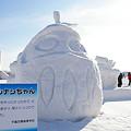 写真: サッポロさとらんど雪像(3)