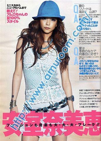 安室奈美恵 (42)
