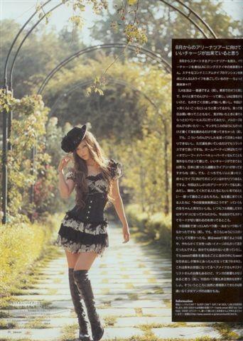 安室奈美恵 (3)