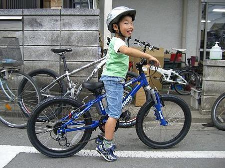 自転車の ジオス 自転車 キッズ : GIOS ジオス】 09 GENOVA 20 ...