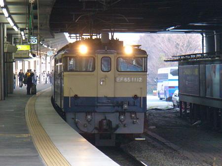 銀河&三木鉄道0004