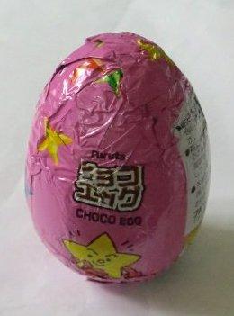 チョコエッグ ディズニーキャラクター 110th
