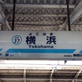 Photos: 横浜駅 Yokohama Sta.
