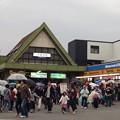 Photos: 川越市駅