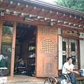写真: DSCF0341韓国喫茶