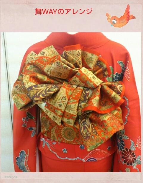 『舞WAY』アレンジの立て矢系振袖帯結び