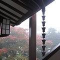 写真: 箱根ホテル小涌園