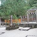 Photos: 檜原神社