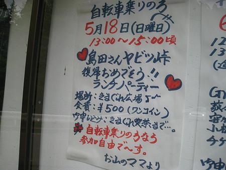 IMG_0689