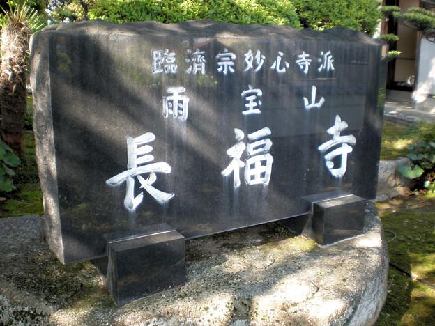 長福寺_10