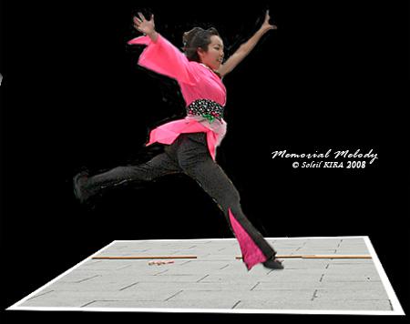 Photos: DanceCompanyREIKA組_ 大師よさこいフェスタ2008_46