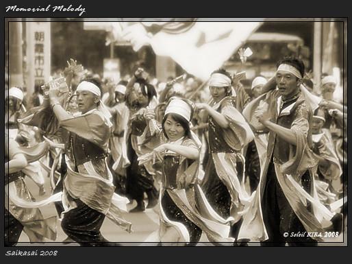 写真: naruko dance team【いぶき】_彩夏祭2008_03