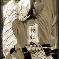 よさこい柏紅塾_東京大マラソン祭り2008_sepia