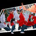 よさこい柏紅塾_東京大マラソン祭り2008_飛び出す写真