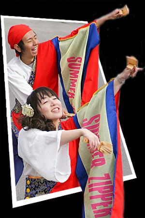 サマージッパー (Summer Zipper)_東京大マラソン祭り2008_b3