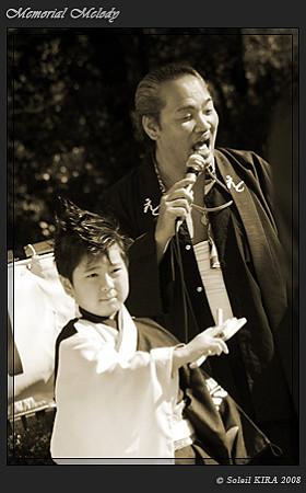 江戸の華_東京大マラソン祭り2008