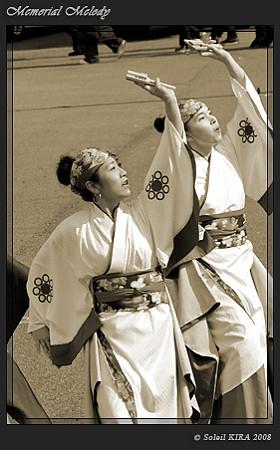 ぞっこん町田'98_東京大マラソン祭り2008_sepia