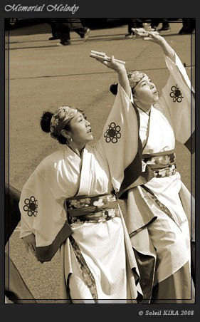 写真: ぞっこん町田'98_東京大マラソン祭り2008_sepia