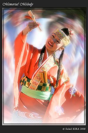 写真: 原宿よさこい連_東京大マラソン祭り2008_bf2