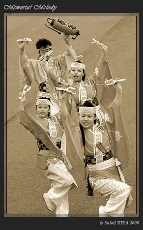 写真: 原宿よさこい連_東京大マラソン祭り2008_sepia