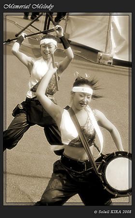 甲斐 風林火山_東京大マラソン祭り2008_sepia