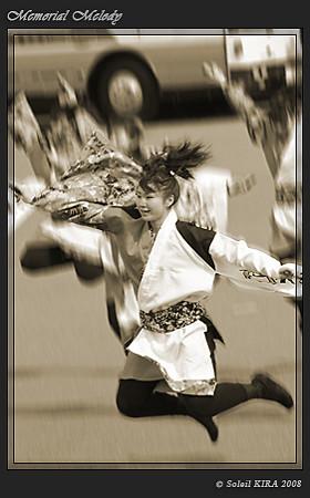 """早稲田大学 """"踊り侍""""_東京大マラソン祭り2008_sepia"""