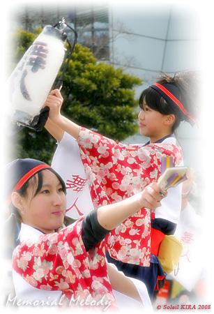 写真: 舞人~HIDAKAよさこい~_東京大マラソン祭り2008_bf2