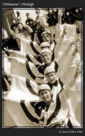 写真: 国士舞双_東京大マラソン祭り2008_sepia