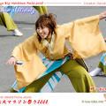 写真: 絆~kizna~_東京大マラソン祭り2008_bf1