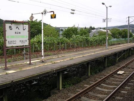 茂辺地駅8