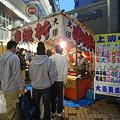 写真: 大須・商店街19