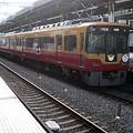 Photos: 京阪8000系 8010F