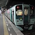 Photos: JR四国 1500形 1506