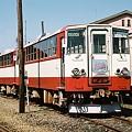 Photos: くりはら田園鉄道 KD10