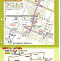 写真: 小牧市民まつり2008パンフレット5/5