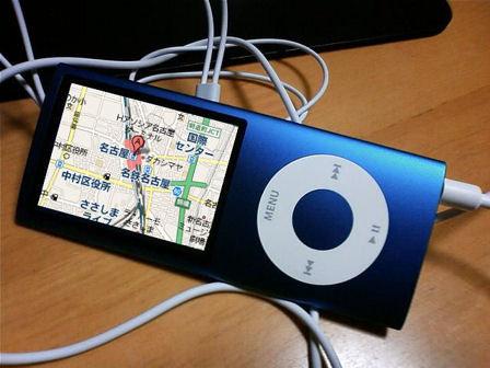 iPod nanoの機能案:GPS + 地図内臓
