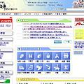 写真: 春日井市公式サイト_2007/12/3