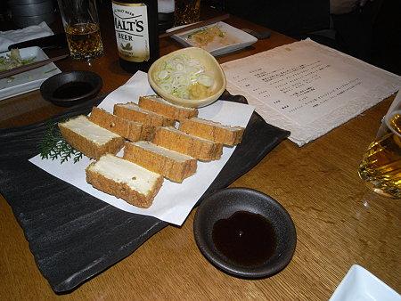 武蔵野「池田屋豆腐店」 手作り厚揚げ