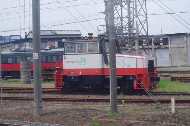 Photos: DBR600