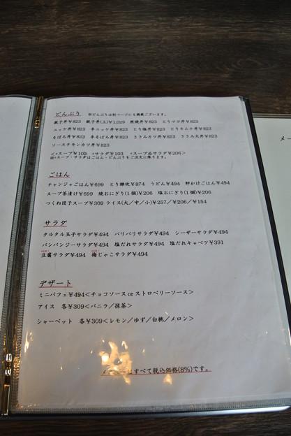 Photos: 籠乃鶏大山 2014.05 (06)