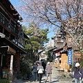 Photos: 馬籠宿@中仙道