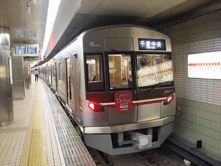 北大阪急行9000形 御堂筋線なかもず駅03
