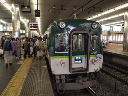 京阪2600系準急 いなこんHM付き 京阪本線京橋駅