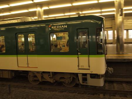 京阪13000系おうじちゃまExpress流し 京阪本線京橋駅