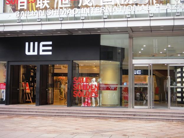 南京東路 歩行街 WE SALE
