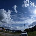 Photos: 秋の太陽