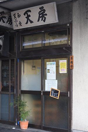 入口@天房